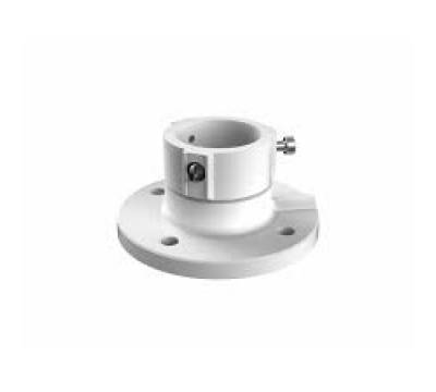 Grundig HKVISION Hängemontagearm Länge 57mm Pendant Mount Bracket (short) for PTZ Domes