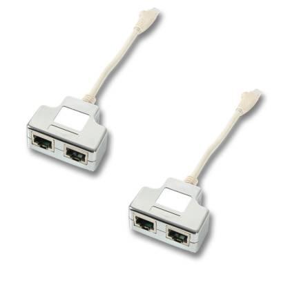 2er-Set Netzwerk Splitter Y-Adapter Portdoppler Verteiler RJ45 2-fach Ethernet