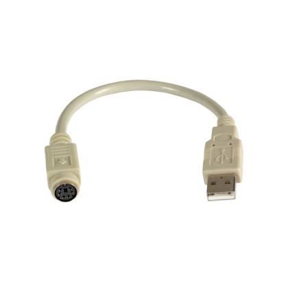 USB1.1 Anschlusskabel A Stecker auf Mini DIN (6polig) Buchse beige 0,2m